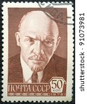 USSR - CIRCA 1976: A Stamp printed in USSR shows Vladimir Ilyich Lenin, Russian revolutionary, Bolshevik leader, circa 1976 - stock photo