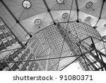 paris   grande arche | Shutterstock . vector #91080371