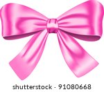 Pink Gift Bow Isolated On Whit...