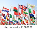British Commonwealth and world flags is flying - stock photo