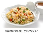 Fried Rice  Chinese Cuisine ...