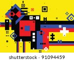 abstract composition | Shutterstock .eps vector #91094459
