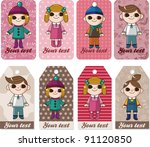 winter children card | Shutterstock .eps vector #91120850