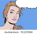 a thoughtful female beauty | Shutterstock . vector #91125584