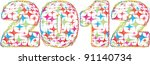year 2012 | Shutterstock .eps vector #91140734