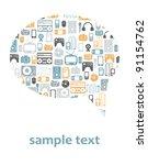 vector media card | Shutterstock .eps vector #91154762