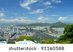 China Hainan Island  City Of...