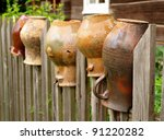 Old Pitchers