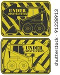 under construction stamp | Shutterstock .eps vector #91228913