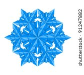 Raster version. Blue paper snowflake on a white background - stock photo