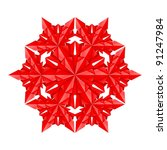 Raster version. Red paper snowflake on a white background - stock photo