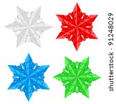 Raster version. Four colorful paper snowflakes on a white background illustration designer - stock photo