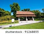 house in garden - stock photo