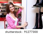 young woman doing shopping in... | Shutterstock . vector #91277300