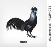 """Engraving Vintage Rooster From """"..."""