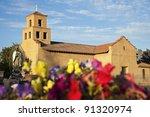 Sanctuary Of Guadalupe  Santa...
