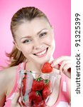 beautiful girl with a strawberry | Shutterstock . vector #91325399