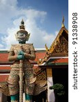 Guard Daemon - The Grand Palace, Bangkok, Thailand. - stock photo