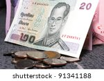 Thai money background - stock photo