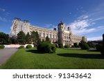 Natural History Museum, Vienna - stock photo