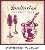 wine vector background  great... | Shutterstock .eps vector #91350104