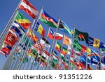 Brazil Argentina and world national flags is flying - stock photo