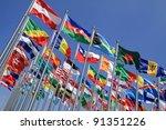 brazil argentina and world... | Shutterstock . vector #91351226