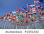 British Commonwealth and World national flags all over the world - stock photo