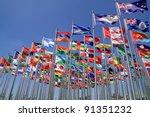 british commonwealth and world... | Shutterstock . vector #91351232