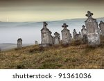Old Group Of Tombstones Ruin O...