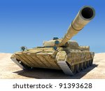 Army Tank In Desert  3d Image.