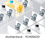 office cubicle rows with the...