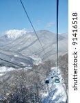 gondola lift in krasnaya... | Shutterstock . vector #91416518