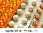 close up of pharmaceutical pills | Shutterstock . vector #91431371