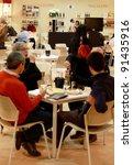 verona   april 08  people visit ... | Shutterstock . vector #91435916