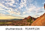 Beautiful Desert Landscape With ...
