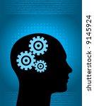 binary digital and human vector ...   Shutterstock .eps vector #9145924