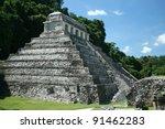 palenque mayan ruins  ... | Shutterstock . vector #91462283