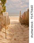 Beach Access Path With