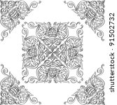 corner elements and nice rosette | Shutterstock . vector #91502732