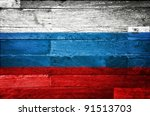 russia flag painted on old wood ... | Shutterstock . vector #91513703
