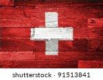 Switzerland Flag Painted On Old ...