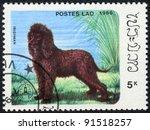 laos   circa 1986  a stamp... | Shutterstock . vector #91518257