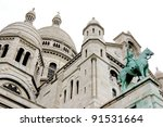 basilica sacre coeur with... | Shutterstock . vector #91531664