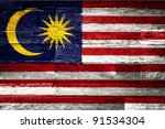 malaysia flag painted on old wood background