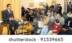 islamabad  pakistan  dec 26 ... | Shutterstock . vector #91539665