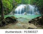 Beautiful Waterfall In...
