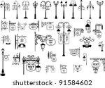 vector illustration of retro... | Shutterstock .eps vector #91584602