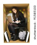 businesswoman in a very small...   Shutterstock . vector #91585103