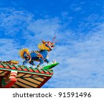 chinese temple | Shutterstock . vector #91591496